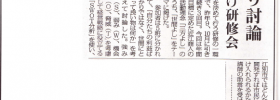 20150131日本農業新聞