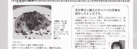 江別市広報201502