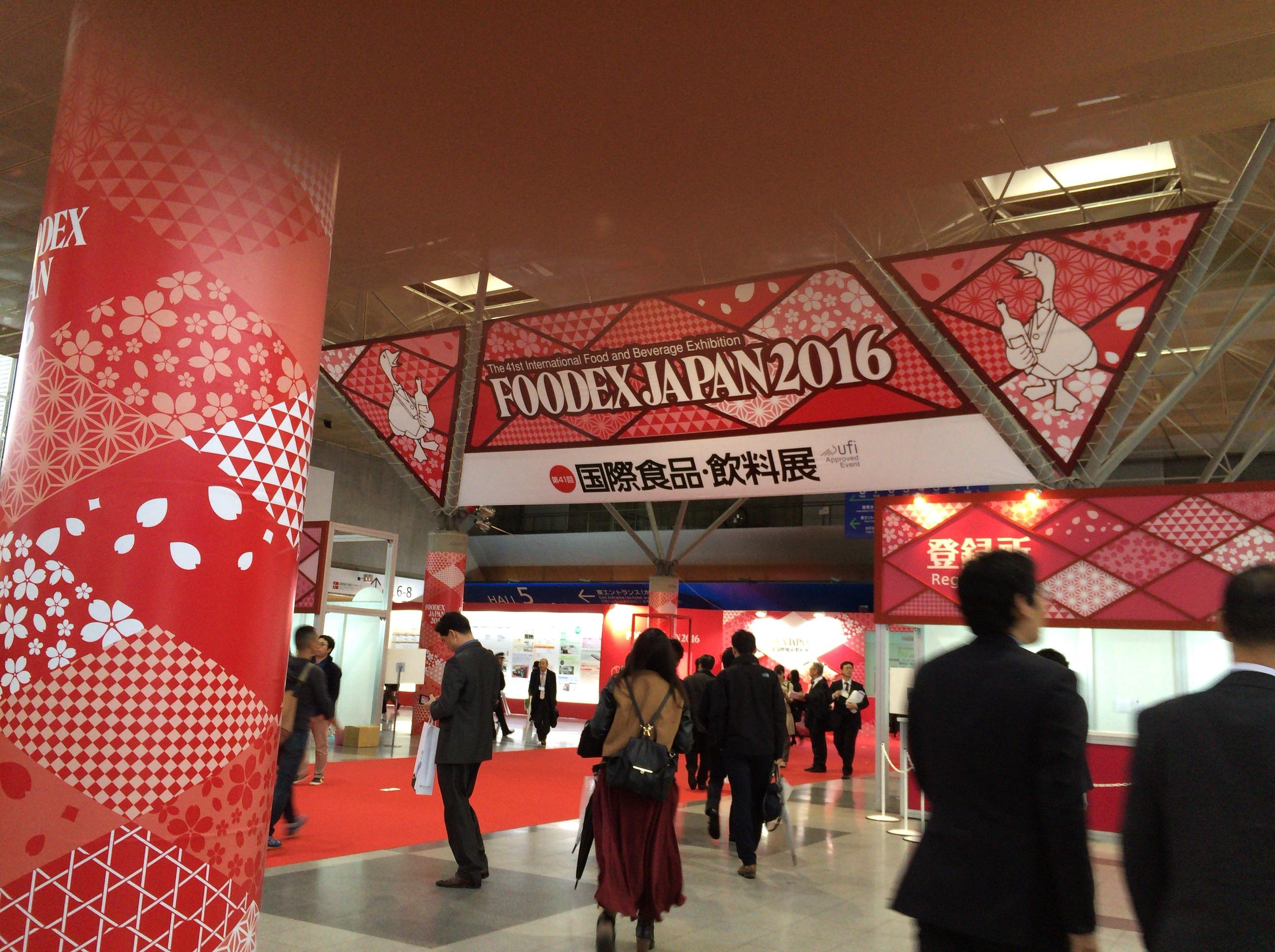 FOODEX JAPAN 2016へ♪