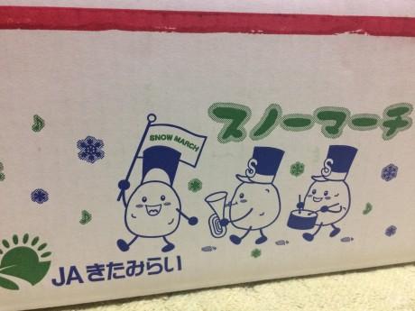 スノーマーチ 箱