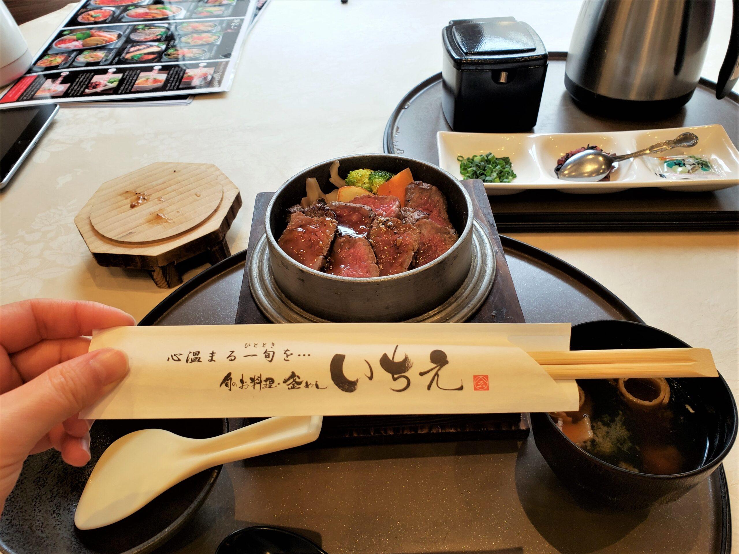 旬のお料理・釜めし「いちえ」@恵庭