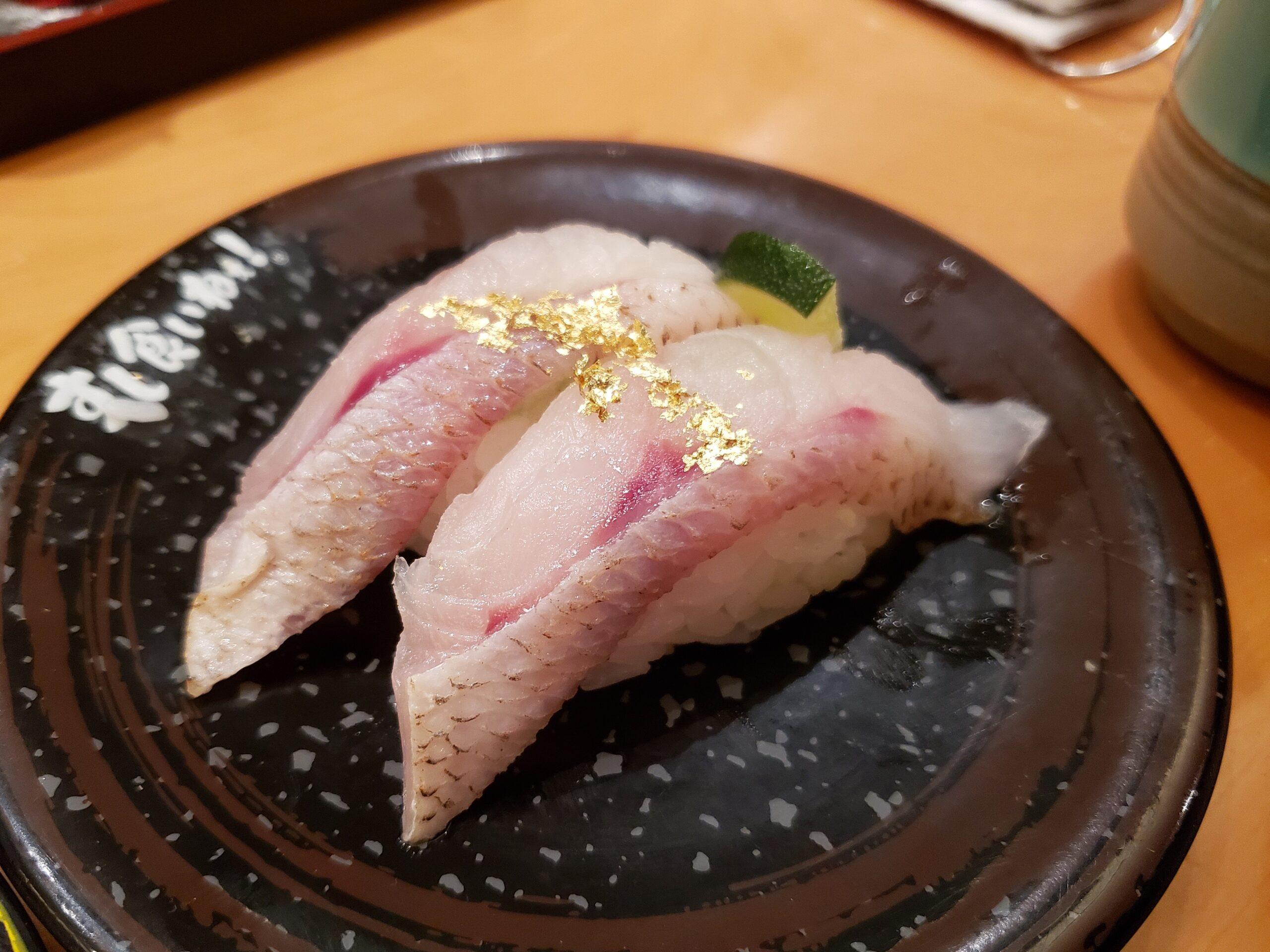 回転寿司 すし食いねぇ!県庁前店@金沢
