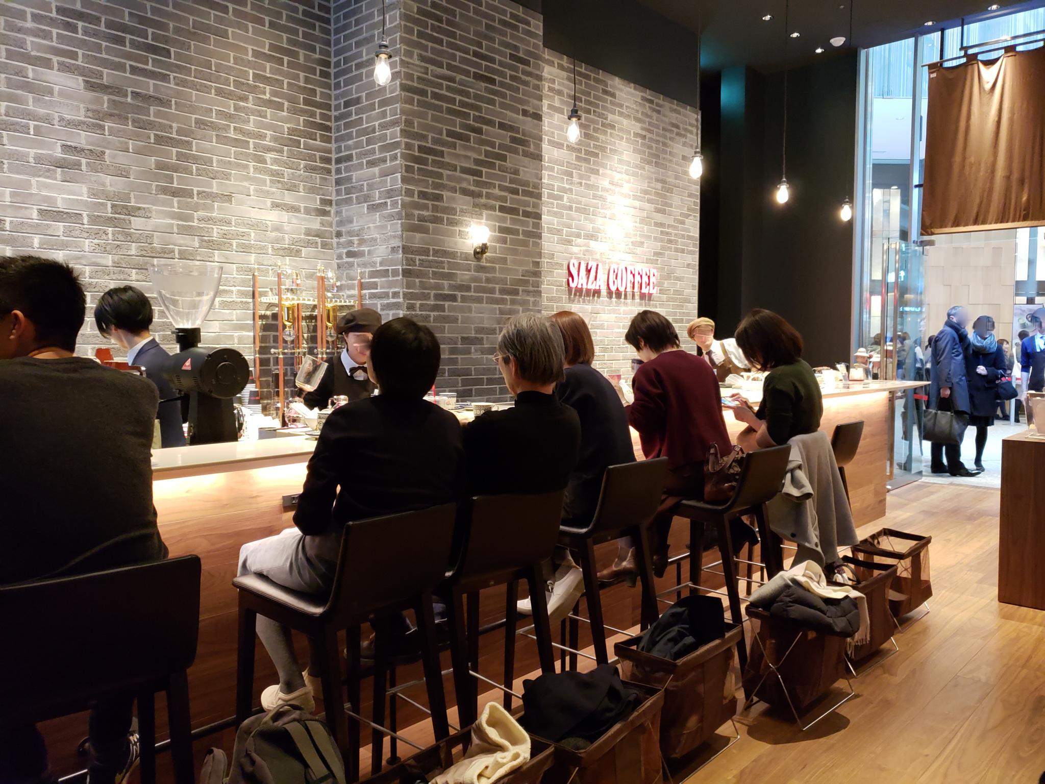 サザコーヒー KITTE丸の内店@東京